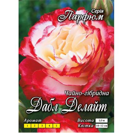 Троянда ч/г Дабл Делайт клас А