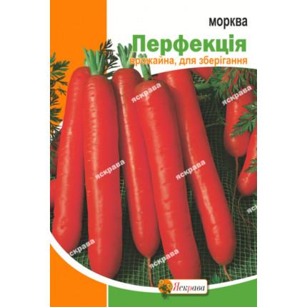 Морковь Перфекция 10 г