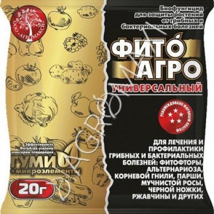 Биощит ФитоАгро 20 г