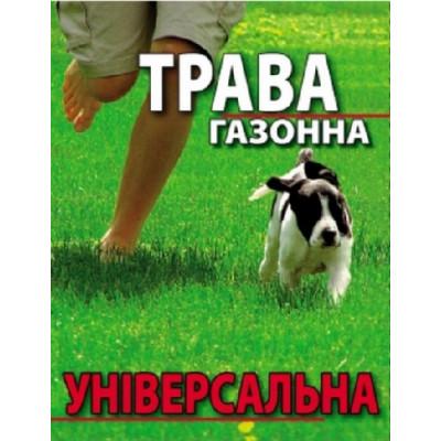 Трава газонна Універсальна 400 гр - оптом