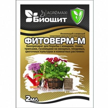 Биощит Фитоверм-М 2 мл