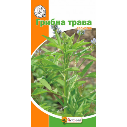 Грибная трава 1.0 г