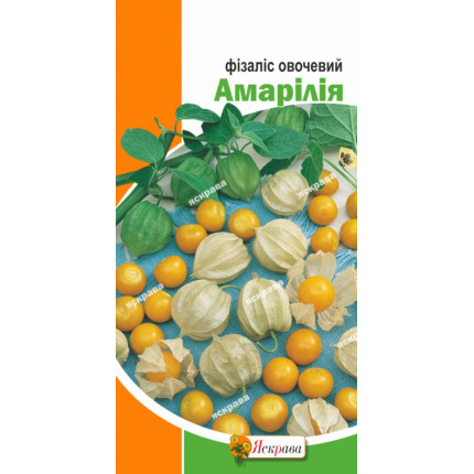 Физалис овощной Амарилия 0.3 г