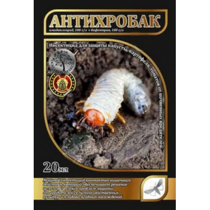 АнтиХробак 20 мл