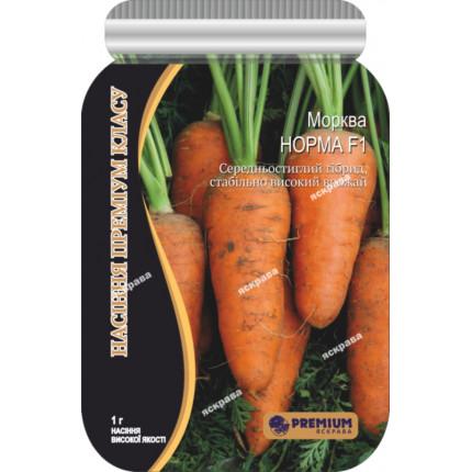 Морква Норма F1 1 г  Premium