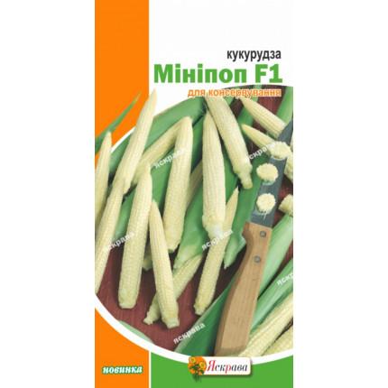 Кукуруза Минипоп 1 г