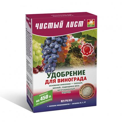 Удобрение кристаллическое для винограда Чистый Лист 300 г
