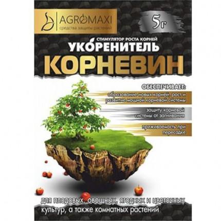 Укоренитель Корневин 5 гр