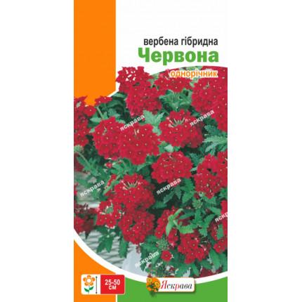 Вербена гибридная Красная 0.1 г