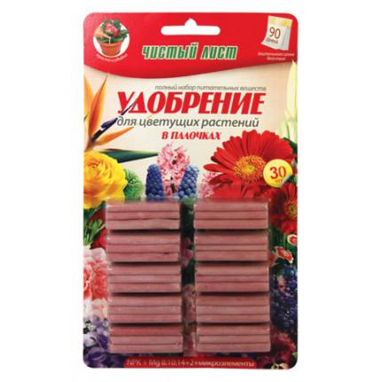 Удобрение в палочках для цветущих Чистый Лист. 30 шт
