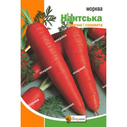 Морковь Нантская 15 г