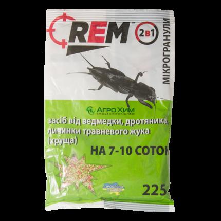 REM - средство от медведки 225 г