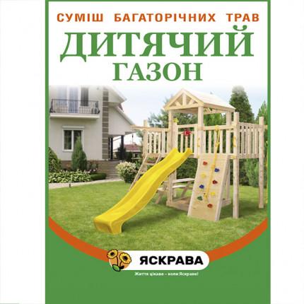 Трава газонна Дитячий газон 400 г