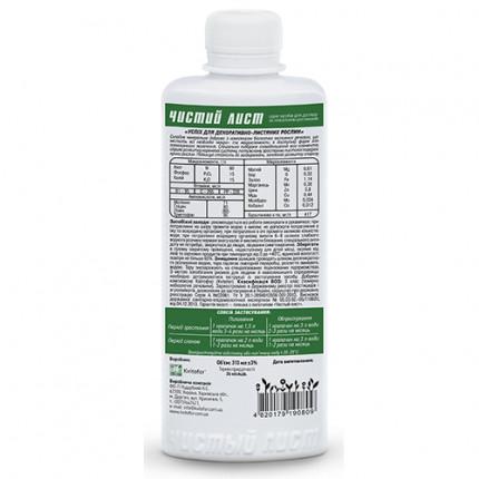 Минеральное удобрение для декоративно-лиственных Успех ТМ Чистый Лист 310 мл
