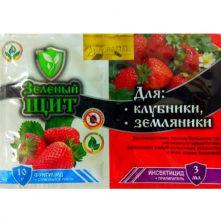 Зелений щит для суниці та полуниці 3 мл + 10 гр