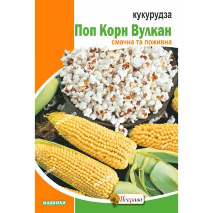 Кукуруза Поп корн Вулкан 15 г