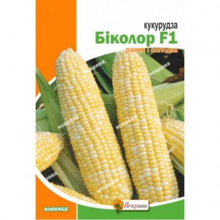 Кукуруза Биколор 10 г