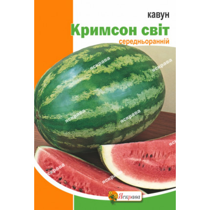 Арбуз Кримсон свит 10 г
