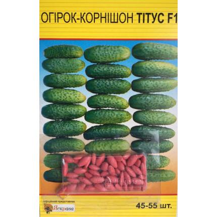 Огірок-корнішон д/ж Тітус F1 50нас (150шт) АКЦІЯ