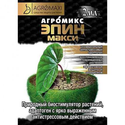 Агромікс