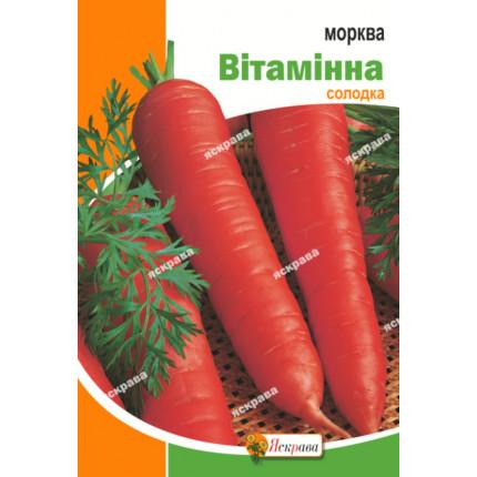 Морковь Витаминная 10 г
