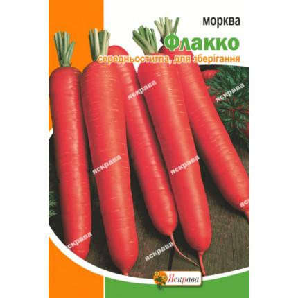 Морковь Флакке 10 г