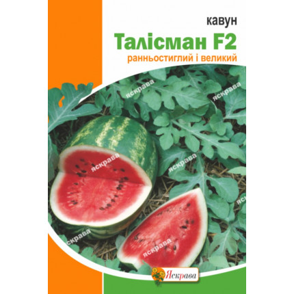 Арбуз Талисман F2 10 г