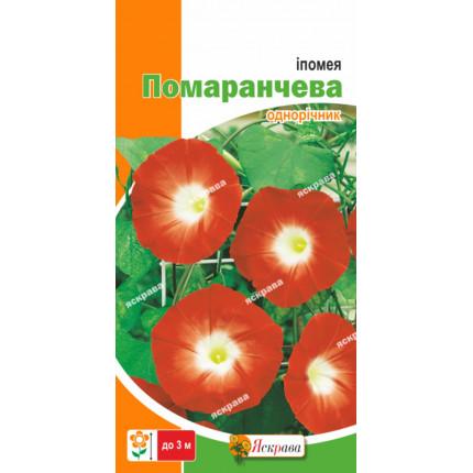 Ипомея трёхцветная Оранжевая 0.5 г