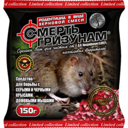 Смерть грызунам 150 г зерно масляно-сырное
