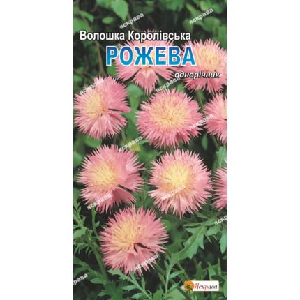 Василёк Королевский Розовый 0.5 г