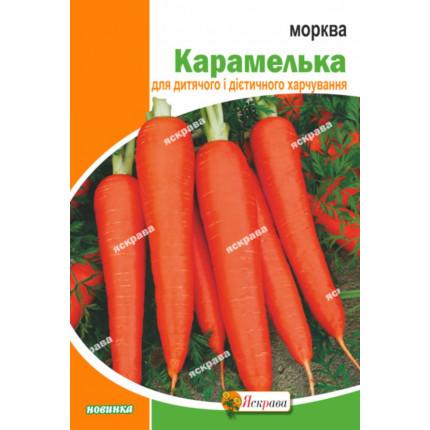 Морковь  Карамелька 10 г