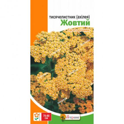 Тысячелистник жёлтый (ахилея) 0.2 г АКЦИЯ