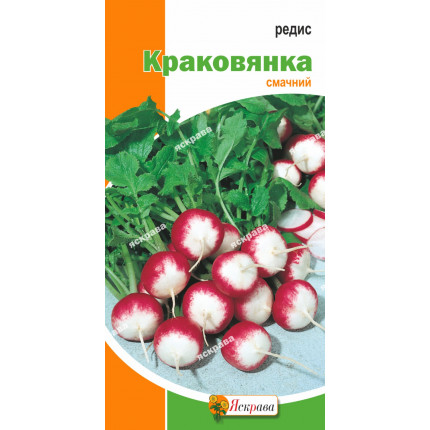 Редис Краковянка 3 г