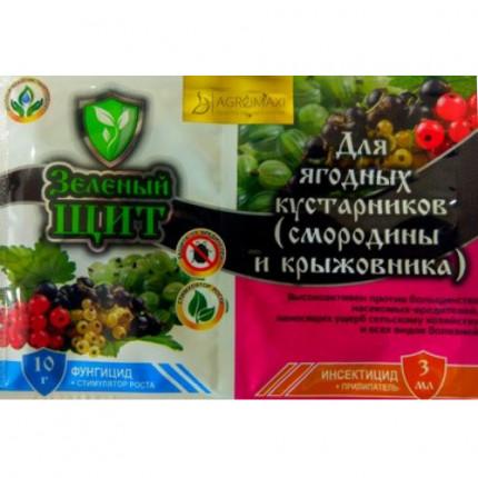 Зеленый щит для ягодных кустарников 3 мл + 10 гр