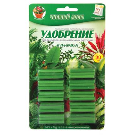 Удобрение в палочках для декоративно-листкових Чистий Лист. 30 шт