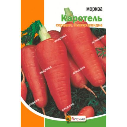 Морковь Каротель 15 г