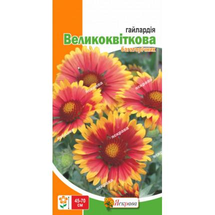 Гайлардия Крупноцветковая 0.3 г