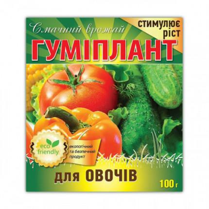 Стимулятор Гумиплант для овощей 100 г