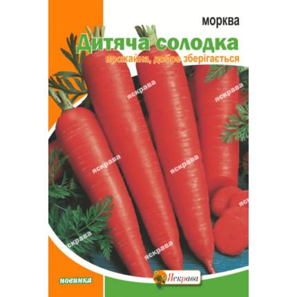 Морковь Детская сладкая 15 г