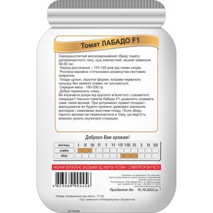 Томат Лабадо F1 10 сем Premium