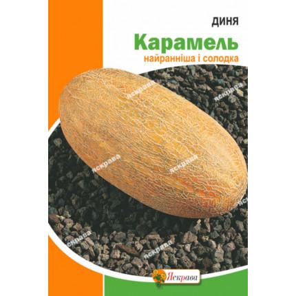 Дыня Карамель 10 г