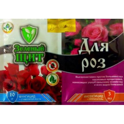 Зелений щит для троянд 3 мл +12 мл