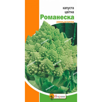 Капуста цветная Романеска (зеленая) 0.3 г