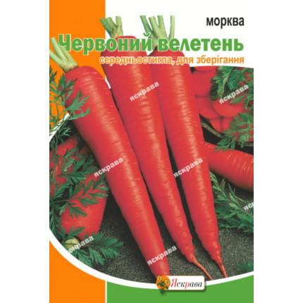 Морковь Красный великан 20 г