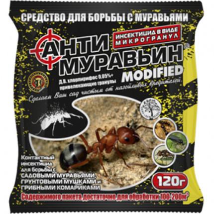 Антимуравьин специальная гранула 120 г