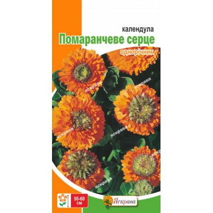 Календула Оранжевое сердце 0.5 г