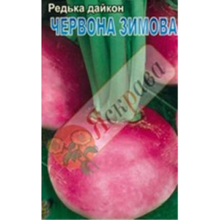 Дайкон круглий Червоний 2 г