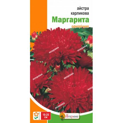 Астра карликовая Маргарита 0.3 г