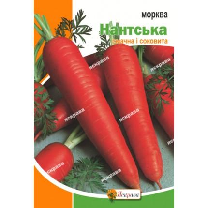 Морковь Нантская 20 г