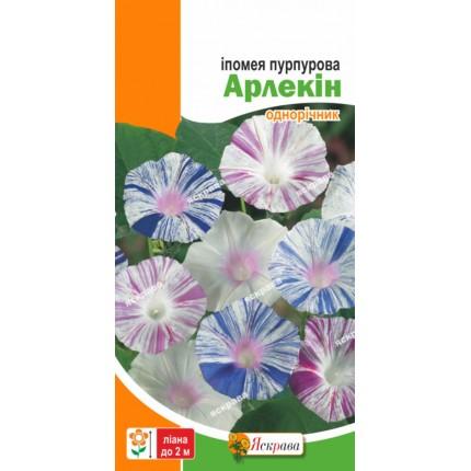 Ипомея Арлекин 0.5 г